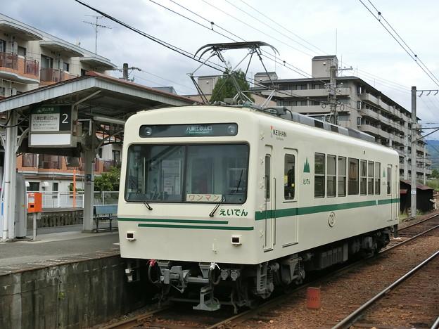 叡電:700系-02