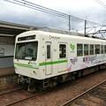 Photos: 叡電:デオ720形-03