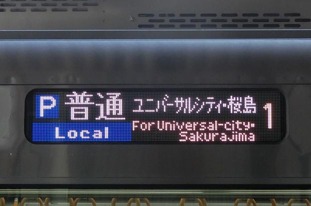 JR西日本323系: P 普通 ユニバーサルシティ・桜島 1号車