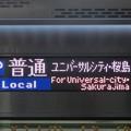 Photos: JR西日本323系:P 普通 ユニバーサルシティ・桜島 1号車