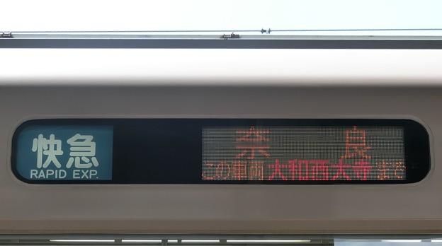 近鉄9020系:快急 奈良 この車両大和西大寺まで