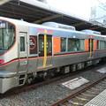 写真: JR西日本:323系(LS05)-01
