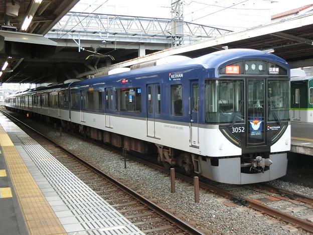 京阪:3000系(3002F)-04