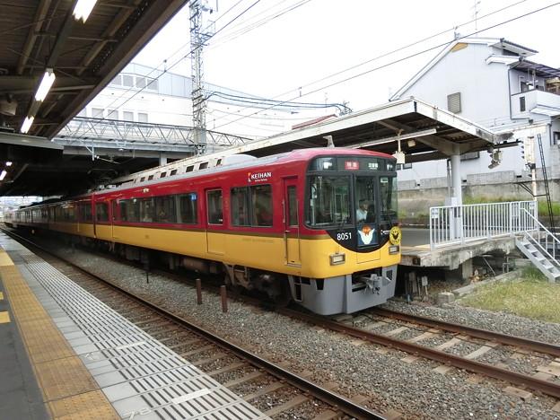 京阪:8000系(8001F)-04