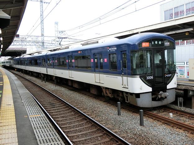 Photos: 京阪:3000系(3006F)-04