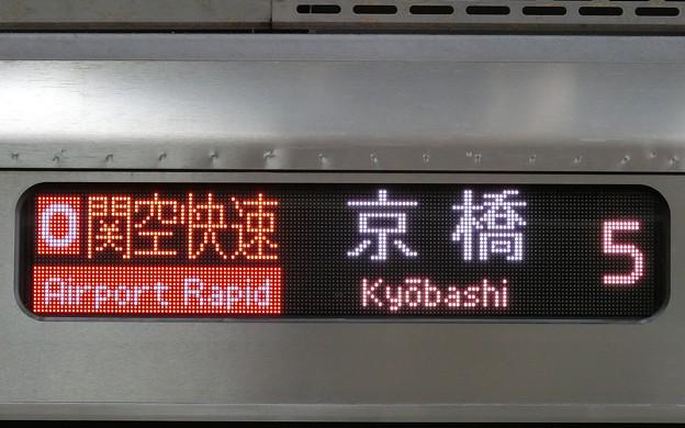 JR西日本225系5100番台: O 関空快速 京橋 5号車