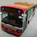 Photos: 1/43バス:いすゞエルガ(神姫バス)-02
