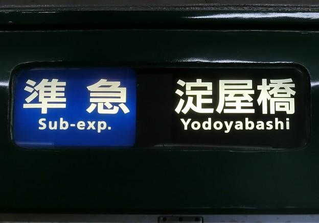 写真: 京阪2200系:準急 淀屋橋