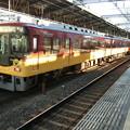 Photos: 京阪:8000系(8005F)-03