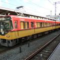 写真: 京阪:8000系(8005F)-04