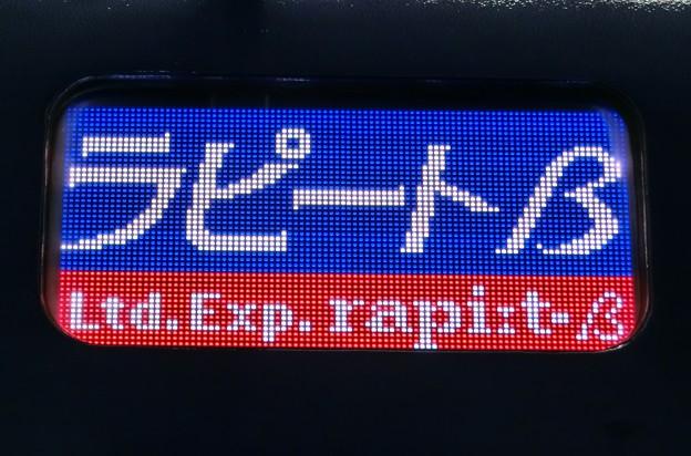 南海50000系:ラピートβ (LED)