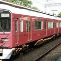 Photos: 阪急:9000系(9008F)-02