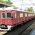 Photos: 阪急:7000系(7010F)-02