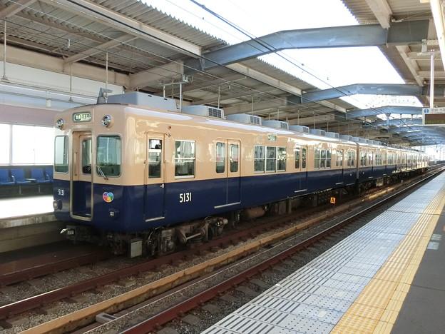 阪神:5000系(5131F)-03