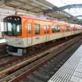 Photos: 阪神:9300系(9505F)-02