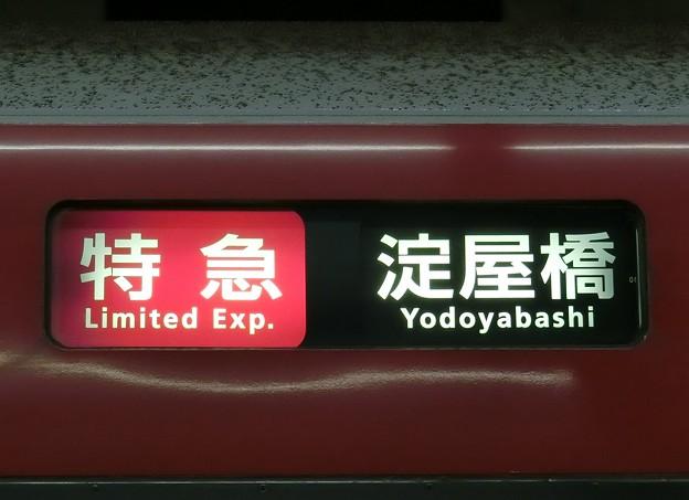 京阪8000系:特急 淀屋橋