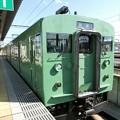 JR西日本:115系(R001)-01