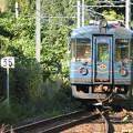 北近畿タンゴ鉄道:KTR700形-01