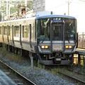 JR西日本:223系5500番台(F012)-02