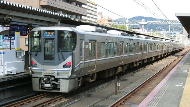 JR西日本:225系0番台(I007)-01