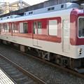 Photos: 近鉄:6020系(6077F)-01