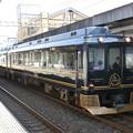 Photos: 近鉄:16200系(16201F)-03