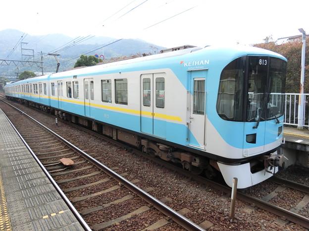 写真: 京阪:800系(813F)-01