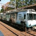 Photos: 京阪:600形(609F)-07