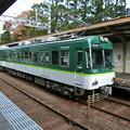 写真: 京阪:600形(611F)-03
