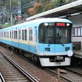 Photos: 京阪:800系(807F)-01