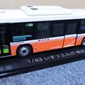 写真: 1/43バス:いすゞエルガ(東武バス)-01