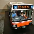 写真: 1/43バス:いすゞエルガ(東武バス)-02