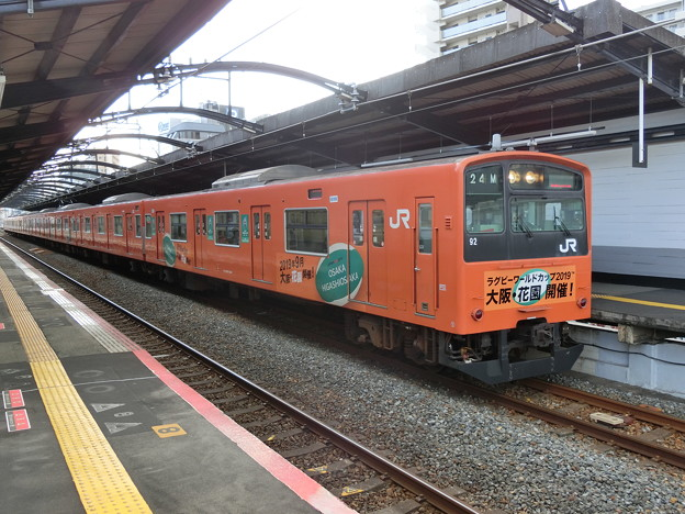JR西日本:201系(LB07)-07