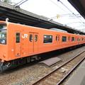 JR西日本:201系(LB16)-06
