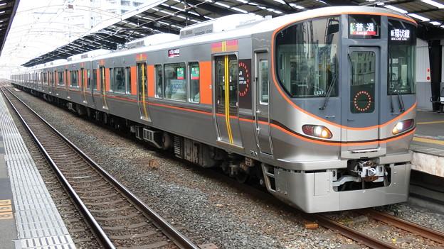 JR西日本:323系(LS07)-02