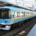 Photos: 京阪:800系(801F)-01