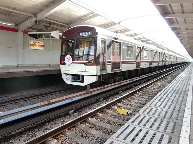 北大阪急行:9000系(9004F)-01