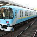 Photos: 京阪:800系(803F)-02