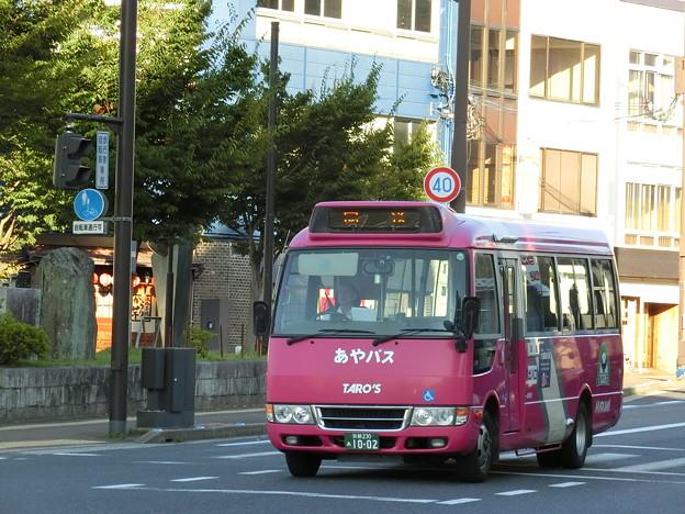 あやべ市民バス-01