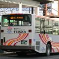Photos: 帝産湖南交通-01