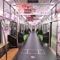 Photos: 京阪:6000系(車内)-01