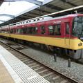 写真: 京阪:8000系(8010F)-04