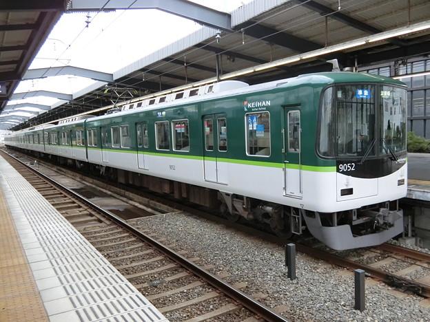 写真: 京阪:9000系(9002F)-06