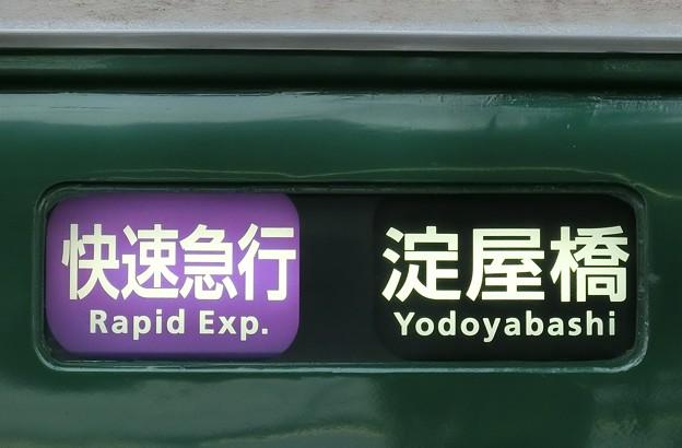 写真: 京阪1000系:快速急行 淀屋橋