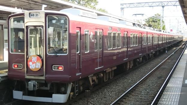 阪急:8000系(8001F)-01