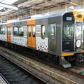 Photos: 阪神:1000系(1204F)-04