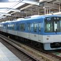 Photos: 阪神:5550系(5551F)-07