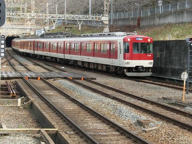 近鉄:3200系(3702F)-04