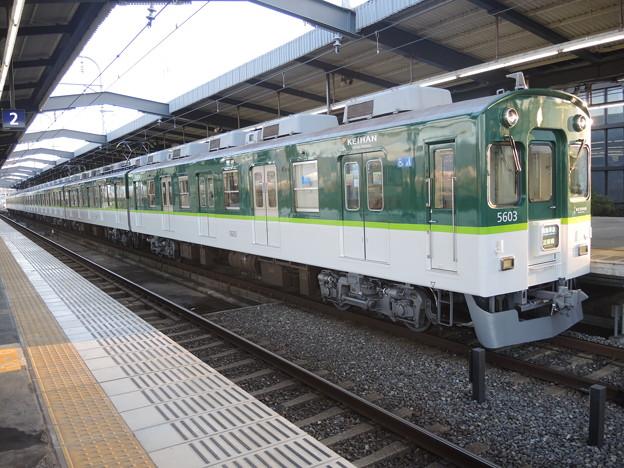 京阪:5000系(5553F)-03