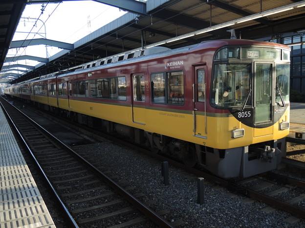 京阪:8000系(8005F)-05